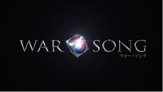 【War Song】現環境考察#1