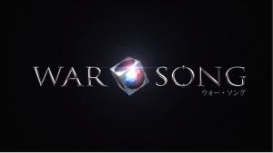 【War Song】ウォーソングプレイ感想